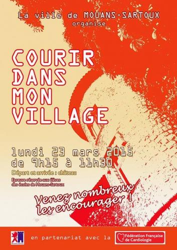 courir village.jpg